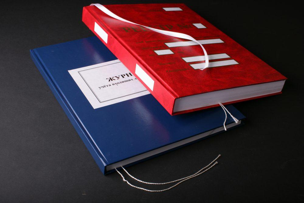 Журналы, квитанции, удостоверения, дипломы